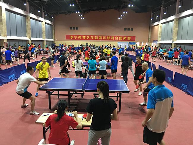 李宁体育乒乓球俱乐部混合团体赛